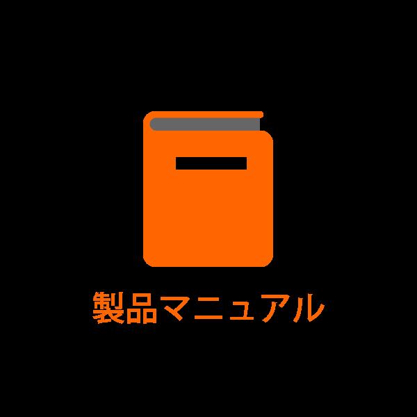 EDB Postgres 製品マニュアル